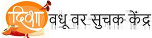 Disha Vadhuvar For Maratha Groom and Bride